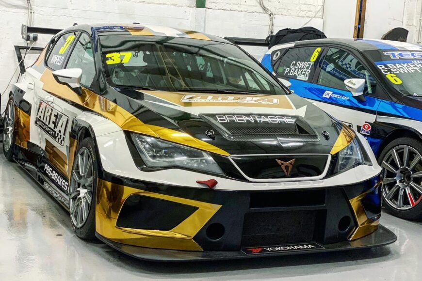 7 Championships – Area Motorsport 2021 Team